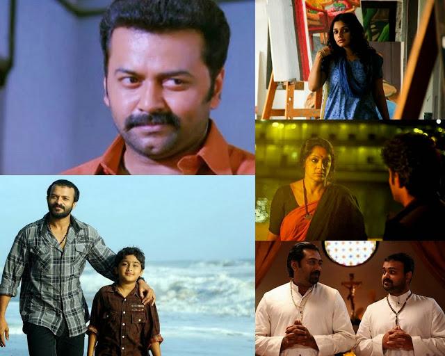 2013 Best Malayalam Movies-2