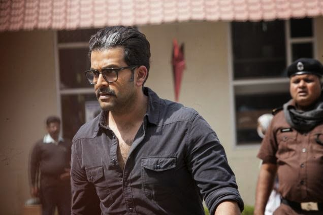 Prithviraj in 7th Day Malayalam Movie