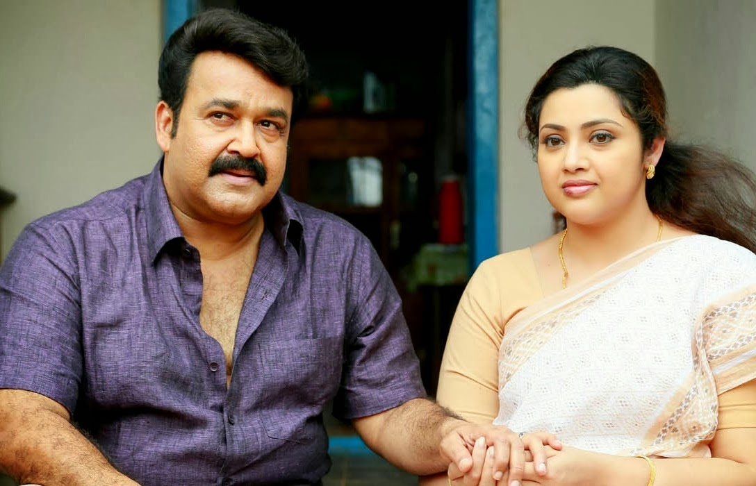 Drishyam Dissecting A Landmark Movie In Malayalam Cinema