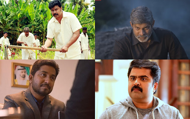 2016 Malayalam movies interesting awards-2