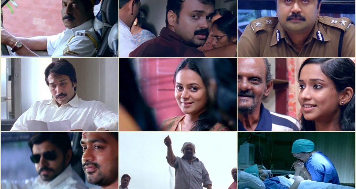 Malayalam Movie Traffic had a beautiful climax