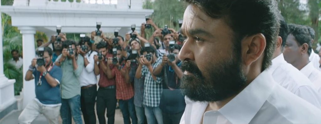 Mohanlal in Lucifer